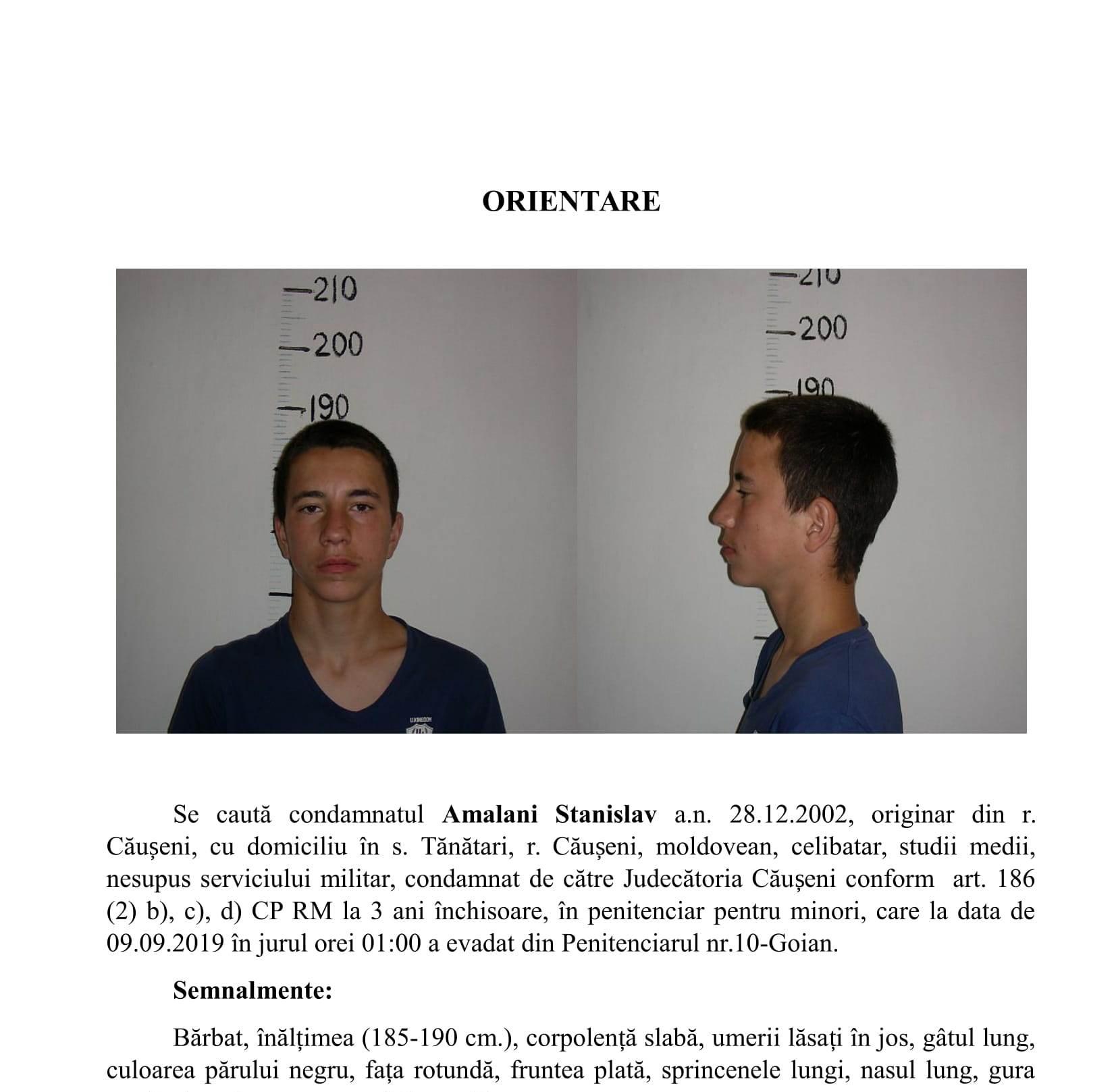 Полиция ищет беглого заключенного